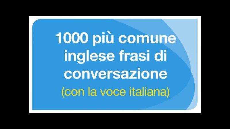 1000 frasi in inglese per conversazioni in generale (con la voce italiana)