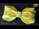 Простой бантик из ленты Канзаши Мастер класс DIY Simple ribbon bow Kanzashi
