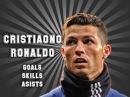 Cristiano Ronaldo Goals Skills Asists Криштиану Роналду голы финты асисты Real Madrid