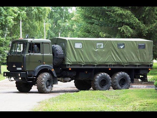 МАЗ-6317 (аналоги КАМАЗ-43118, УРАЛ-4320) - автомобиль с бортовой платформой 11500 кг