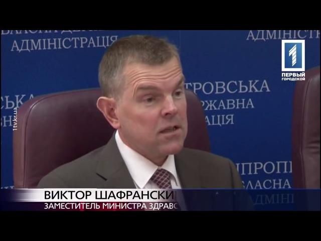 Время Кривбасса Первый Городской 10 09 2015 Первый выпуск