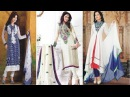 Ladies Salwar Kameez Kurti Suit Latest Fashion for Girls 2017 2018 Types Of Punjabi Salwar Suit