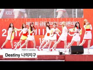 [ALL] 러블리즈 Lovelyz[4K 직캠]Destiny 나의지구@170401 Rock Music
