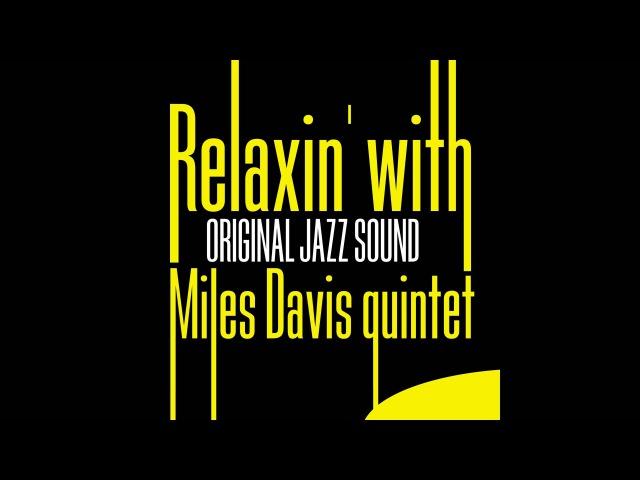 Miles Davis John Coltrane Red Garland Paul Chambers Phily Joe Jones Oleo