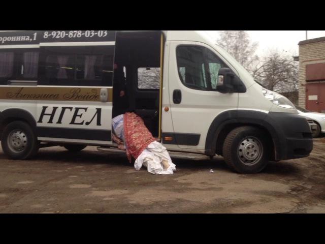 Неаккуратное обращение с телом сотрудников «Ангела»