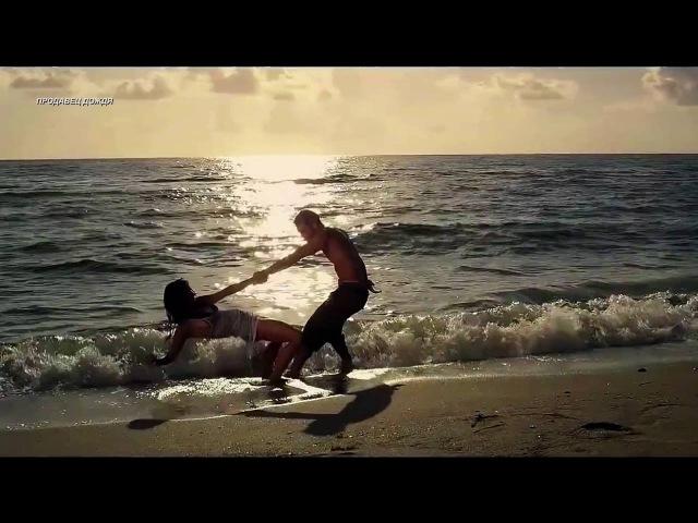 STIVE MORGAN - When No Words Are Need [HD]