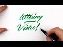 Hand Lettering Tutorial   Lowercase Brush Pen Lettering