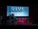 Василий Шумов. акция