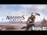 Прохождение Assassin's Creed Identity (iOS) - Часть 3