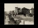 Марьина Роща / Maryina Roshcha 1900-1914