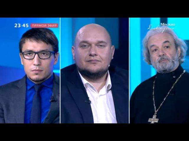 Новое государство Малороссия со столицей в Донецке