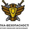 Надежная охрана - наша профессия!!!