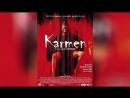 Кармен Гей (2001) | Karmen Ge