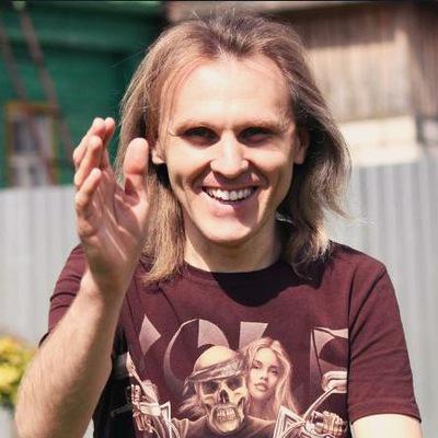Дмитрий Лисин