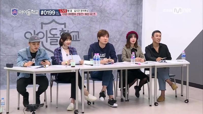 Idol School 10회′오디션중에 제일 떨렸어요′ 정원은 6명! 원하는 곡의 멤버가 되기위한 운명의 매칭테스트! 170922 EP.10