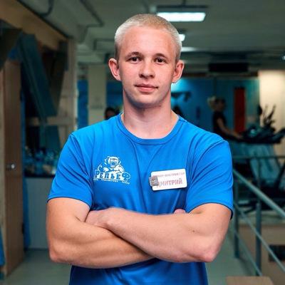 Дмитрий Коломов