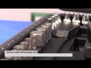 Набор инструментов 14 и 12 6 гр 167 предметов Licota ALK-8023F [HD, 1280x720]