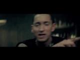 Eminem - Я не боюсь