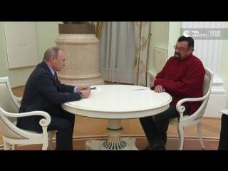 Путин вручил Сигалу российский паспорт