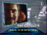 (staroetv.su) Рекламный ролик Maxidrom-1995 (ОРТ, 1995)