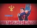 Северная Корея_ Документальный фильм Говори Шепотом