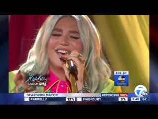 Kesha - Performs Praying (LIVE)  09 08 2017 телешоу  Good Morning America  Нью-Йорк  США