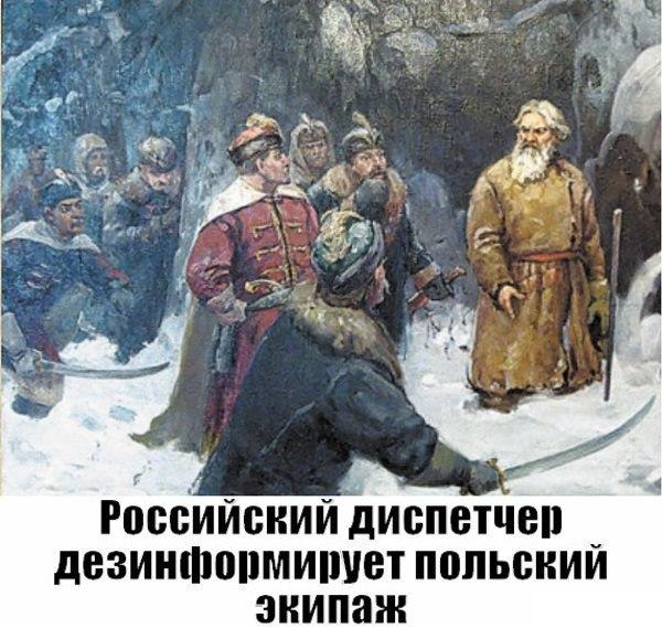 https://pp.userapi.com/c836228/v836228175/2fe63/HkOUCV_QNco.jpg