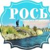 Ros Gromadska-Organizatsiya