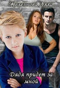 Эротика мальчик с мальчиком рассказ онлайн в хорошем hd 1080 качестве фотоография