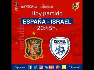 Espana - Israel