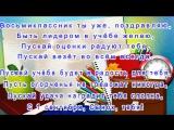 1.09.2017 Посвята у ліцеїсти