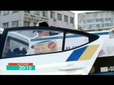 Самая лучшая полиция   СуперКопы. Второй сезон   НЛО TV