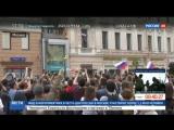 Акция в Москве_ снова дети, провокации и задержание Навального