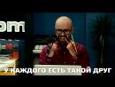 ТНТ-комедия - «СуперАлиби»