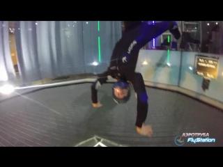 Инструктор бегает по стенам и танцует брейк-данс в аэротрубе FlyStation
