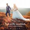 МК Олега Добрянського - Love in the mountains