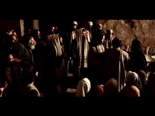 Иисус призывает Двенадцать Апостолов проповедовать и благословлять других