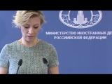 RIP Новости   Сделали самое грустное видео/IT'S TIME VIDEO