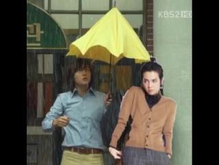 Встреча Со Ин Ха и Тхэ Гёна под одним зонтом))