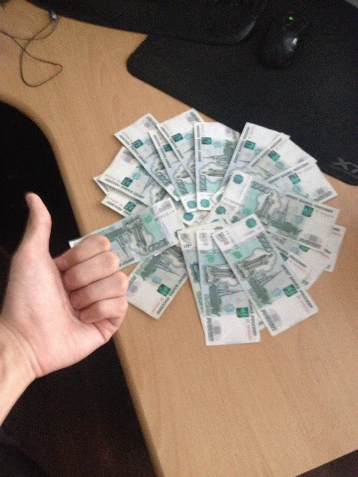 деньжата