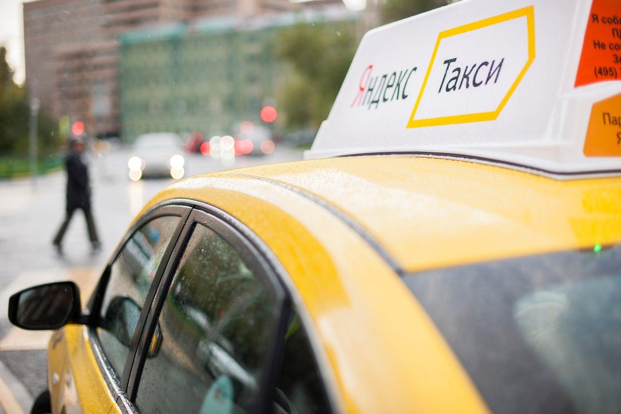 В Таганроге начало работать Яндекс.Такси