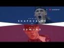 Евроспорт-2 Теннис. US Open. Пятый день. 01.09.2017