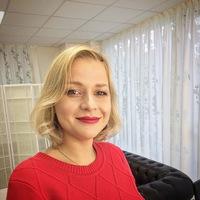 Оксана Федоткина
