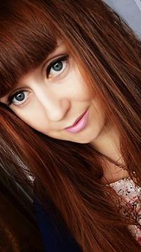 Алена Омеличева