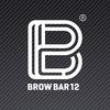 Коррекция бровей | Макияж Минск | Brow Bar 12