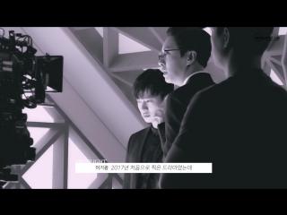 [BTS] 28.06.2017 KiKwang - tvN Drama