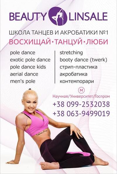 Αлександра Κрасильникова