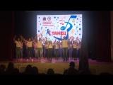 Мы - отрядные таланты  ЮГА  Массовый танец