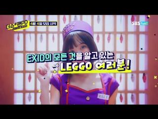 [VIDEO] 170404 #EXID @ 'The Show #Fan PD' teaser