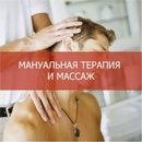 Марина Сергиенко фото #24